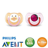 Philips Avent Classic smokker, symmetriske, silikon str.2 (orange, rosa)