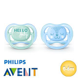 Philips Avent Ultra Air smokker, symmetriske, silikon, str.1 (blå, grønn)
