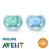 Philips Avent Ultra Air smokker, symmetriske, silikon, str.2 (blå, grønn)
