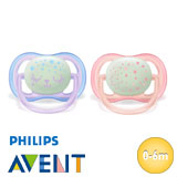 Philips Avent Ultra Air Night smokker, symmetriske, silikon, str.1