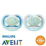Philips Avent Ultra Air Night smokker, symmetriske, silikon, str.2