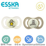 Esska Happy mini GLOW smokker, symmetriske, silikon, str.1